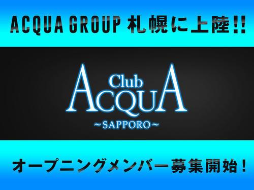 札幌ACQUA ~SAPPORO~「次の舞台は札幌だ!!」