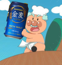 ビール飲めないのでの写真