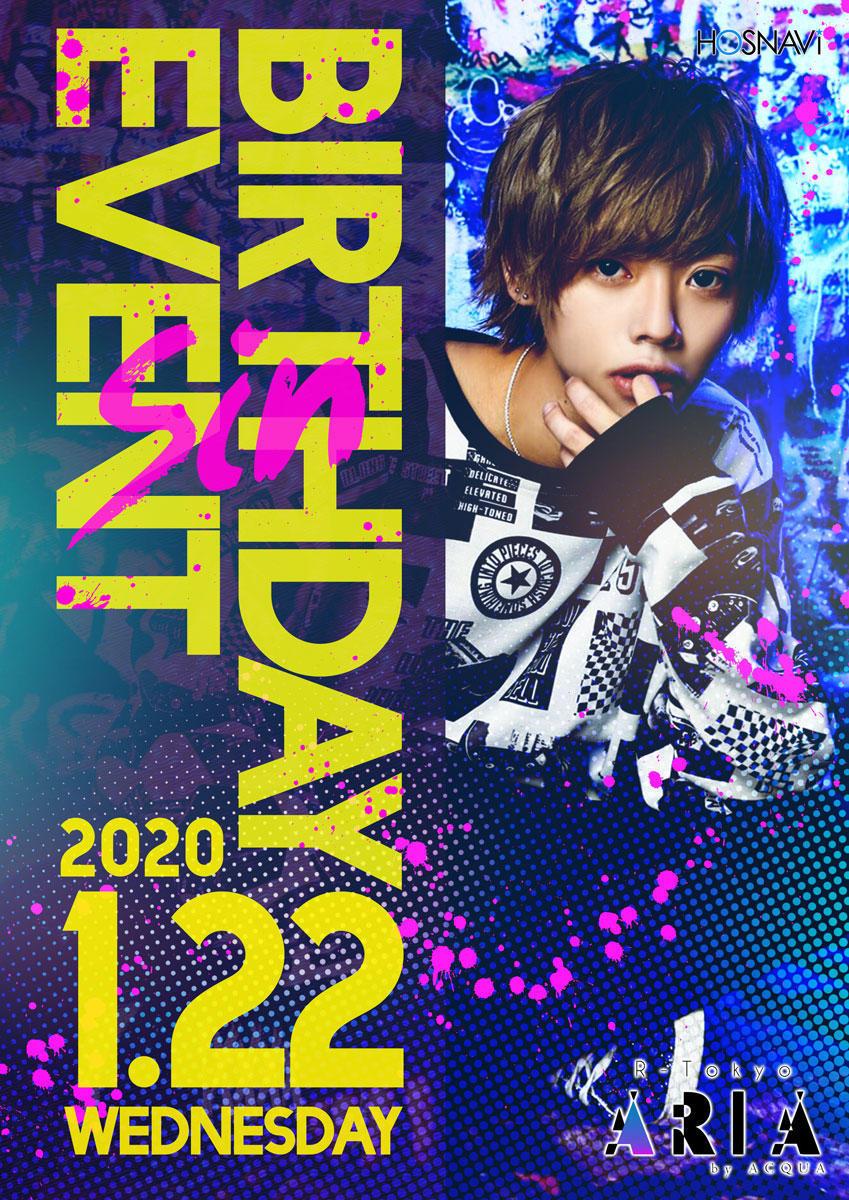 歌舞伎町AXEL ARIAのイベント「SINバースデー」のポスターデザイン