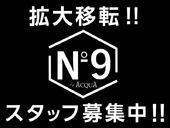No9求人写真