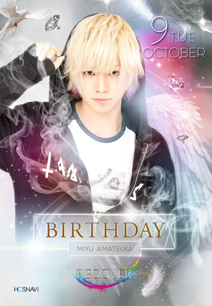 歌舞伎町RECOVERのイベント「天使美優バースデー」のポスターデザイン