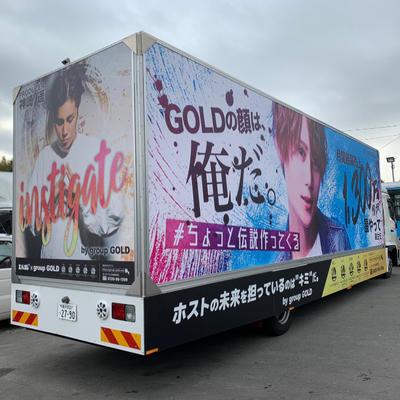 「GOLDアドトラックが更新されました‼️ …」の写真3