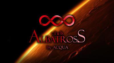 歌舞伎町ホストクラブ「ALBATROSS」のメインビジュアル