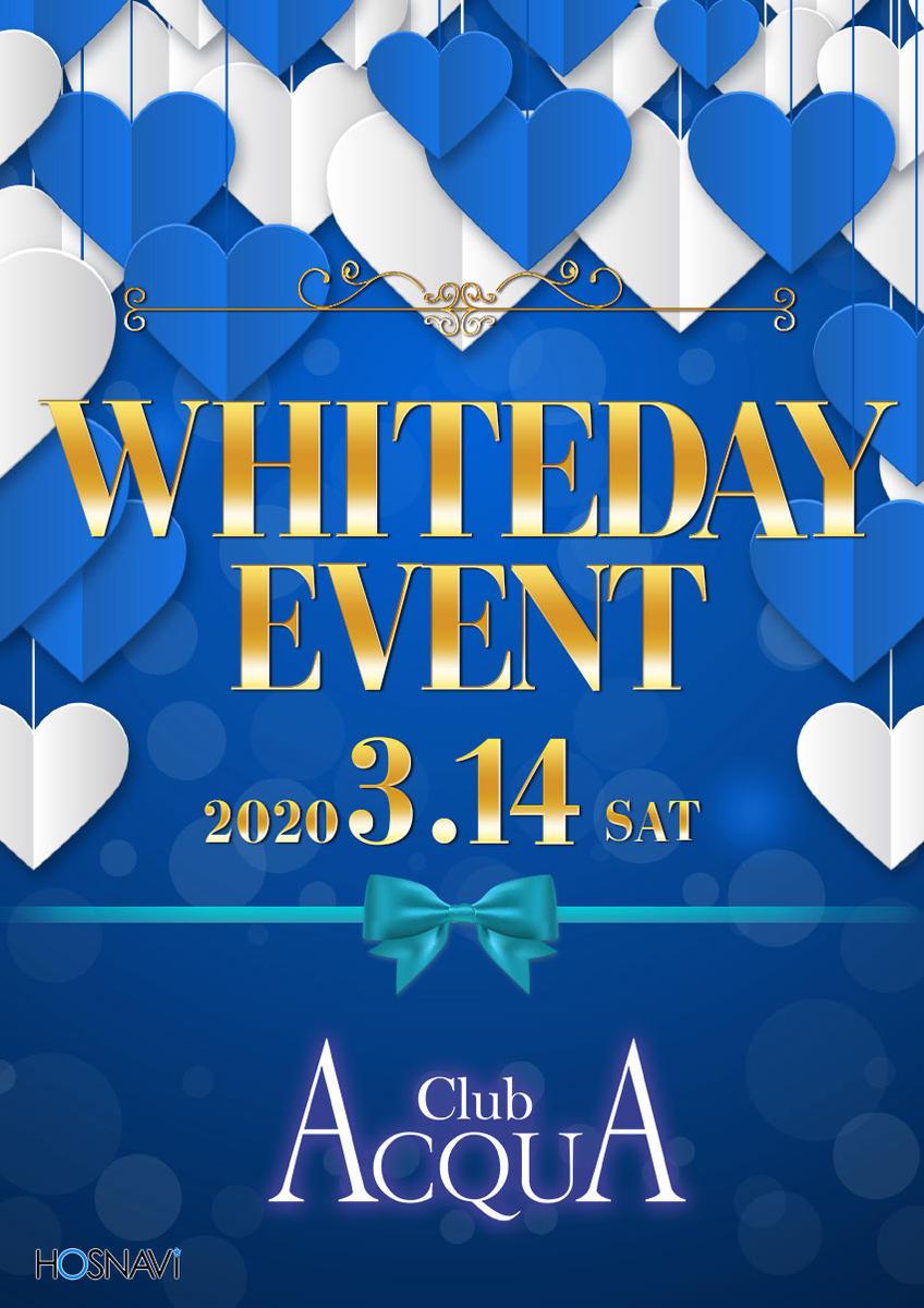歌舞伎町ACQUAのイベント「ホワイトデー」のポスターデザイン