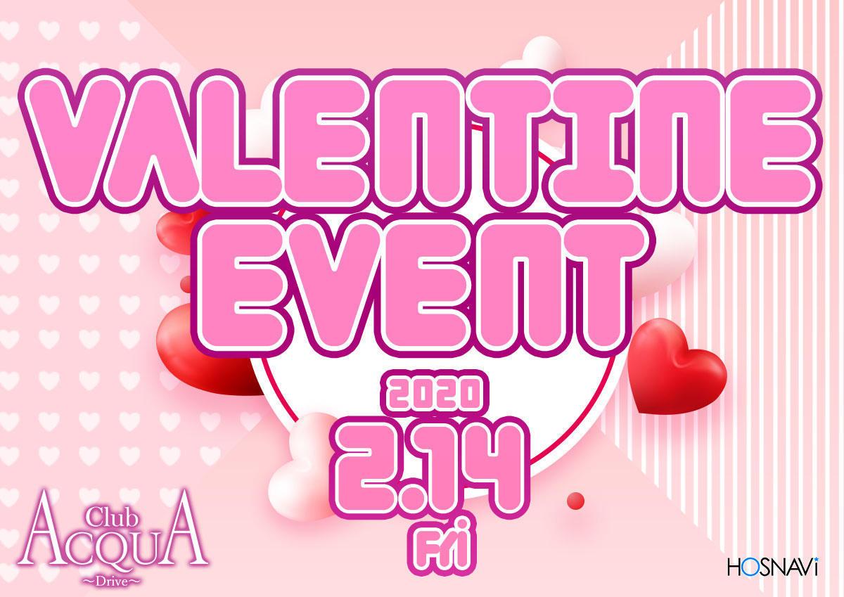 歌舞伎町ACQUA -Drive-のイベント「バレンタインイベント」のポスターデザイン