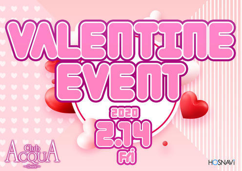歌舞伎町ホストクラブDRIVEのイベント「バレンタインイベント」のポスターデザイン