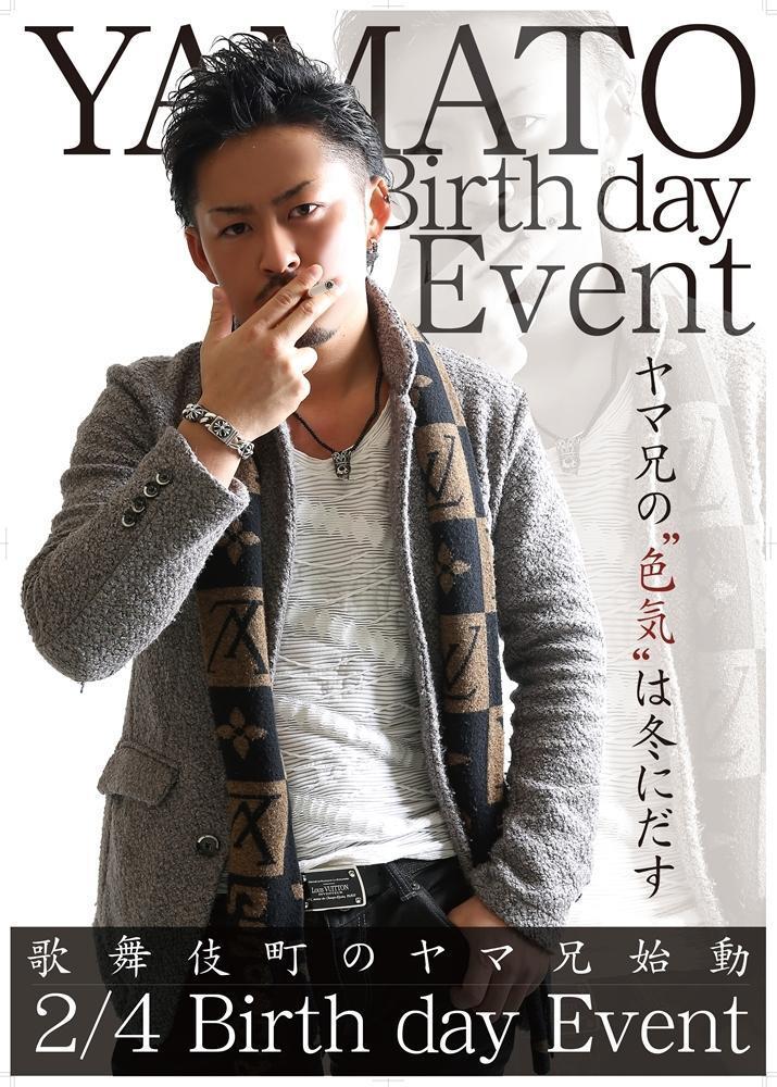 歌舞伎町ROMEOのイベント「大和 Birthday 」のポスターデザイン