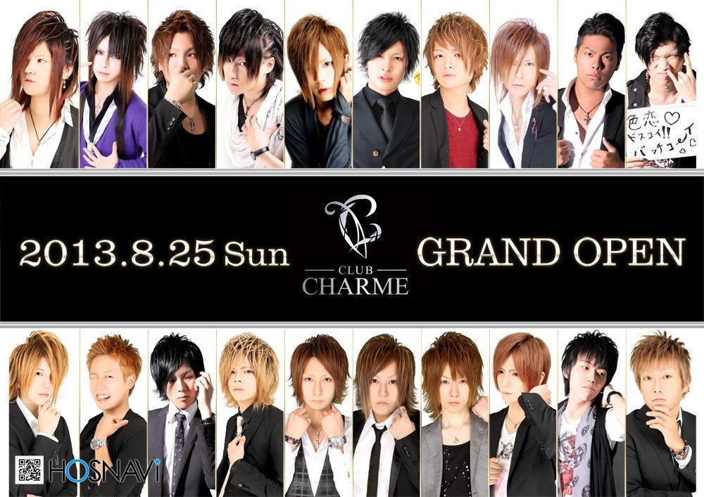 歌舞伎町CHARMEのイベント「グランドオープン」のポスターデザイン