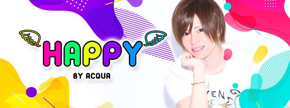 歌舞伎町ホストクラブHAPPY(ハッピー)メインビジュアル