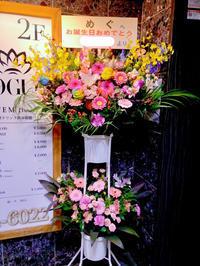お花たくさん😭💖✨✨✨の写真