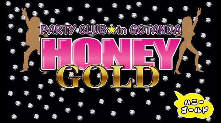 shop-img HONEY GOLDのメインビジュアル