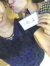 今日は久々にまゆちゃんに会えました〜😍💓の写真