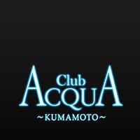 熊本ホストクラブ「ACQUA ~KUMAMOTO~」のメインビジュアル