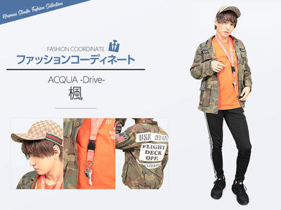 ニュース「ファッションコーディネート 楓」