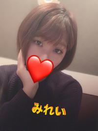 今日は楽しい時間ありがとうございました(*´ω`*)の写真
