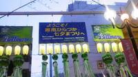 七夕祭り〜☆の写真