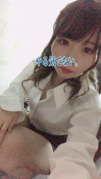 しゅっきん!の写真