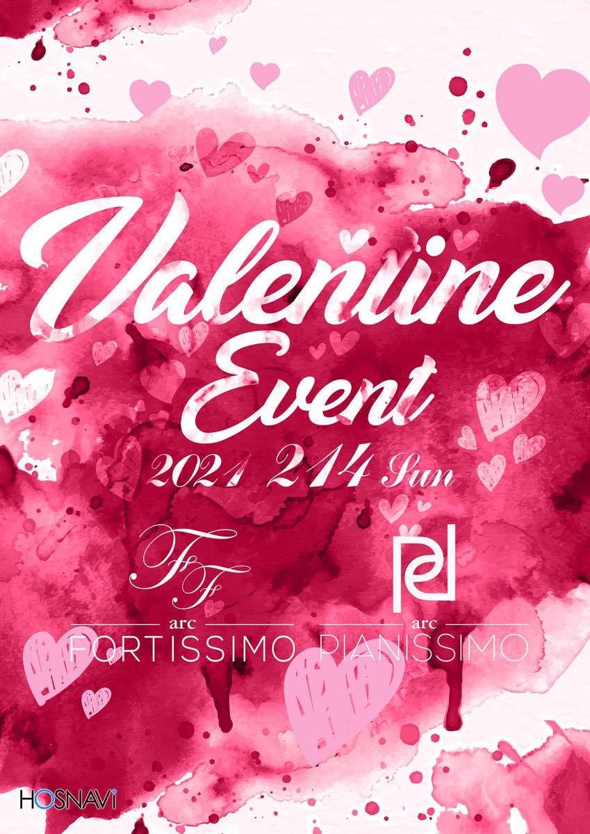 歌舞伎町arc -PIANISSIMO-のイベント「バレンタインイベント」のポスターデザイン