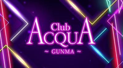伊勢崎}ホストクラブ「ACQUA ~GUNMA~」のメインビジュアル