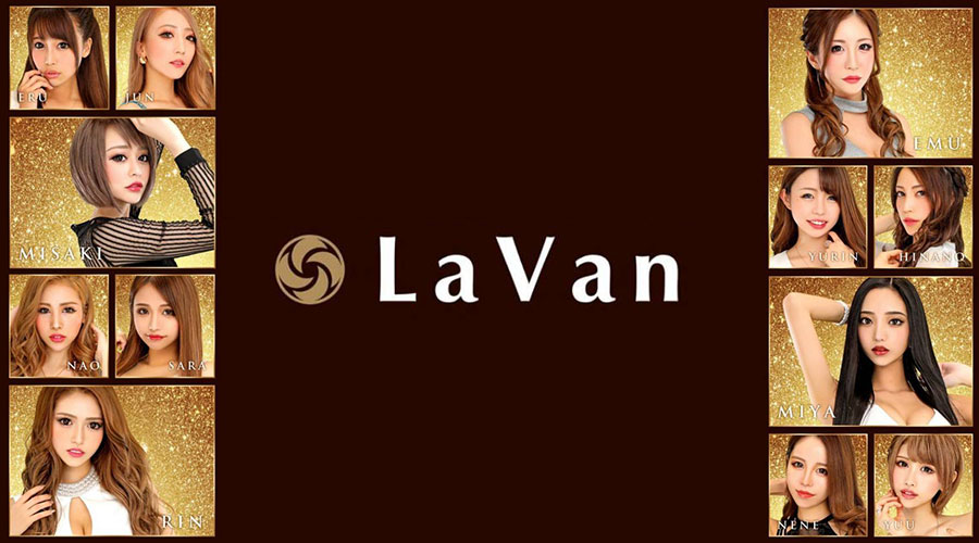 La Vanのメインビジュアル