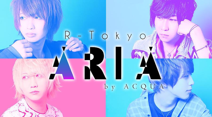 歌舞伎町ホストクラブ「 R−TOKYO ARIA」のメインビジュアル