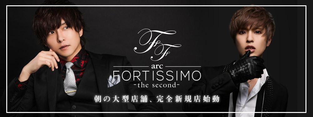 歌舞伎町ホストクラブarc -FORTISSIMO the second-(アーク フォルティッシモザセカンド)メインビジュアル