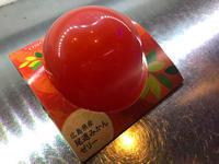 お客様のお土産で広島のみかんゼリーの写真