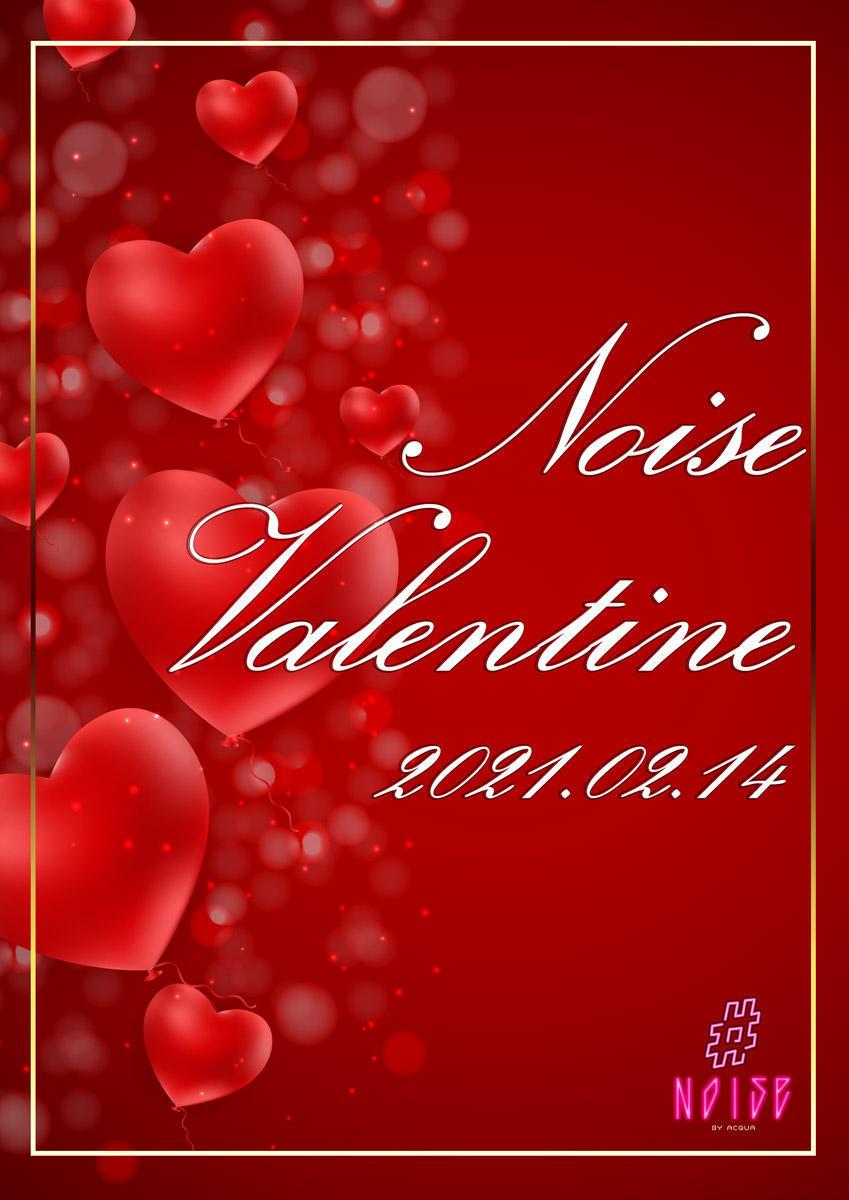 歌舞伎町#Noiseのイベント「バレンタインイベント」のポスターデザイン