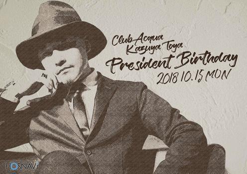 歌舞伎町ホストクラブACQUAのイベント「桐也かずやバースデー」のポスターデザイン