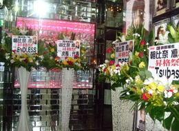 立川A LUXURY PARADISE TOKYOのイベント「☆朝比奈凛☆幹部補佐昇格祭♪」の様子