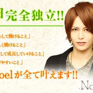 歌舞伎町ホストクラブ「Noel」の求人写真2