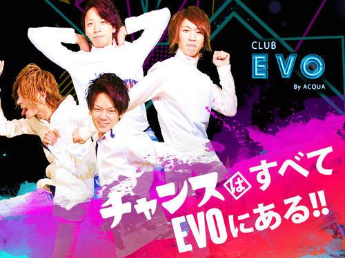 歌舞伎町EVO「チャンスはすべて『EVO』にある!」