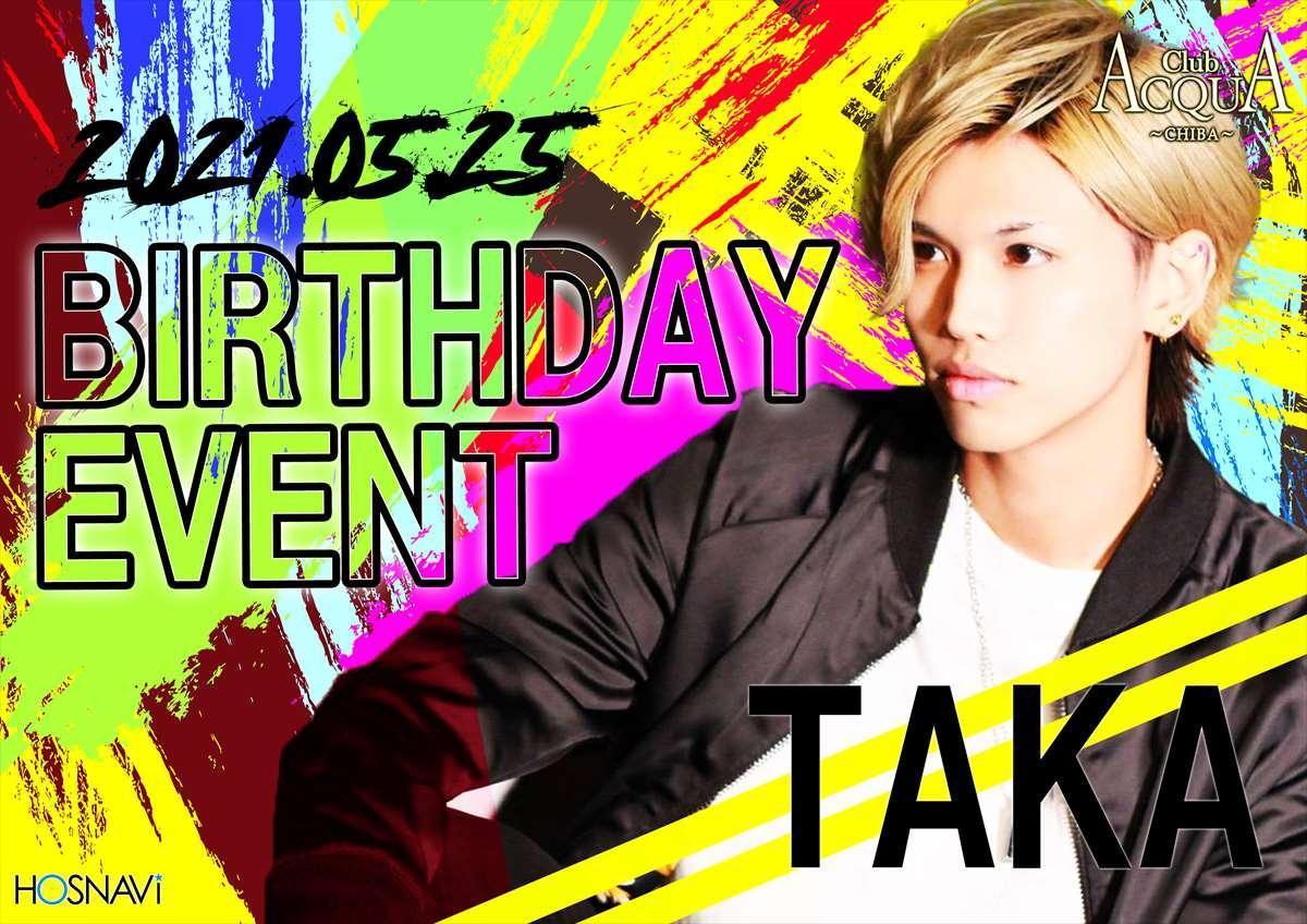 千葉ACQUA ~CHIBA~のイベント「TAKAバースデー」のポスターデザイン