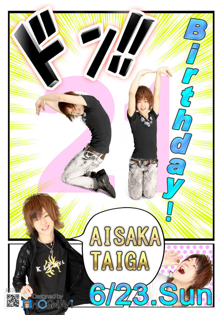 歌舞伎町clubKIZUNAのイベント「逢坂大河バースデー」のポスターデザイン