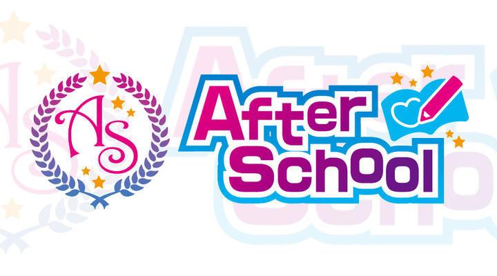 shop-img AfterSchoolのメインビジュアル