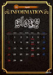 4月度カレンダー