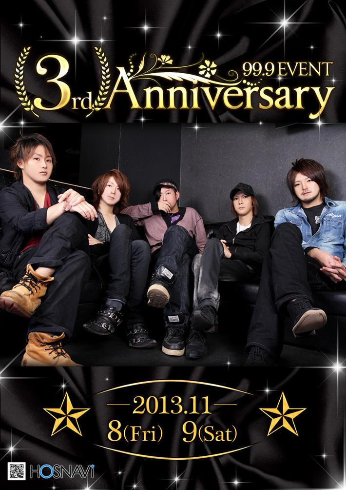 池袋99.9のイベント「3rd Anniversary」のポスターデザイン