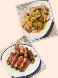 お料理🍳の写真