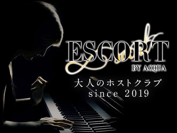 歌舞伎町「ESCORT」の求人写真