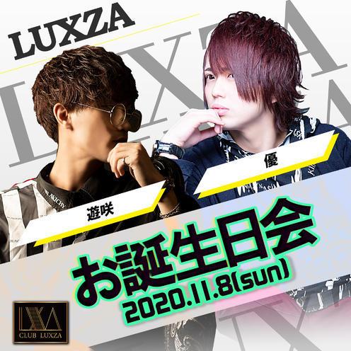 千葉LUXZAのイベント'「合同バースデー」のポスターデザイン