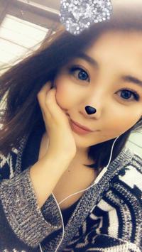 こんにちは!!みなみです😆の写真
