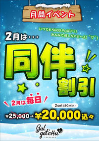 2/19(水)本日のラインナップ♡写真1