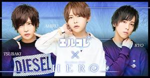 歌舞伎町ホストクラブ「HERO」のメインビジュアル