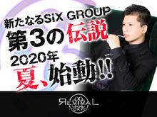 「SIX GROUPから新店誕生!!『ЯEVIVAL TOKYO』ホスナビ新規掲載!!」サムネイル