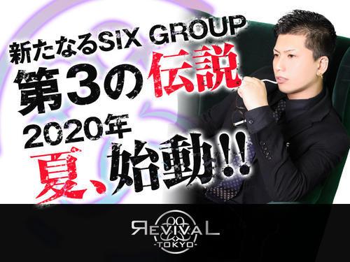 歌舞伎町ЯEVIVAL TOKYO「2020年10月 GRAND OPEN! 完全新規店!」