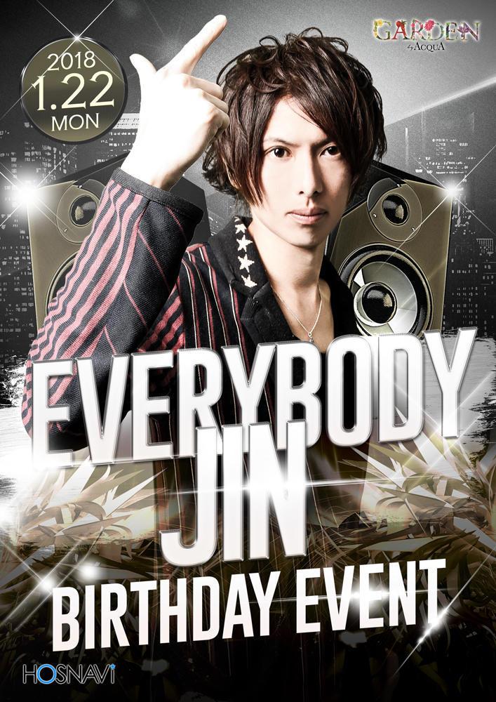 歌舞伎町GARDEN -by ACQUA-のイベント「Everybody JIN バースデー」のポスターデザイン