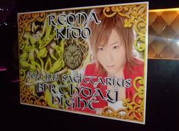 立川A LUXURY PARADISE TOKYOのイベント「澪幹部☆レオナ幹部合同B.D」の様子