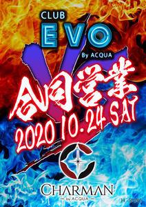EVOのイベント「合同営業」のポスターデザイン
