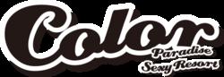 カラーロゴ
