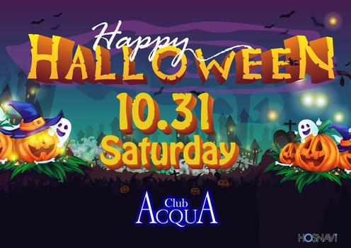 歌舞伎町ACQUAのイベント'「ハロウィンイベント」のポスターデザイン